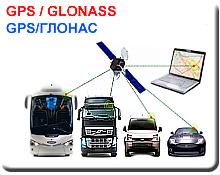 4.3. GPS/ГЛОНАСС