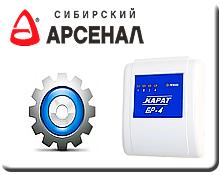 """1.4.1. """"СИБИРСКИЙ АРСЕНАЛ"""""""