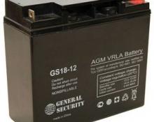 Аккумулятор General Security (GS 18-12L) 12В 18А/Ч