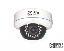 Антивандальная IP камера IPEYE-DA1-SUR-2.8-12-01