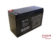 Аккумулятор General Security GS 7.2-12 (7.2 А/Ч; 12 В)