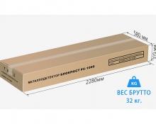 Арочный металлодетектор БЛОКПОСТ PC-1000