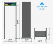 Арочный металлодетектор БЛОКПОСТ PC-1600