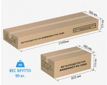 Арочный металлодетектор БЛОКПОСТ PC-3300