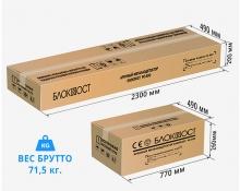 Арочный металлодетектор БЛОКПОСТ PC-600
