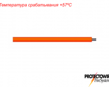 Извещатель линейный тепловой PHSC-135-XLT