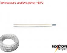 Извещатель линейный тепловой PHSC-190-EPC
