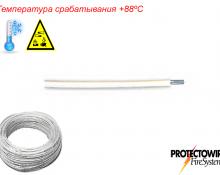 Извещатель линейный тепловой PHSC-190-XCR