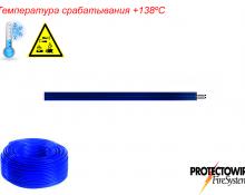 Извещатель линейный тепловой PHSC-280-XCR