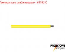 Извещатель линейный тепловой PHSC-6893-TRI