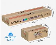 Металлодетектор БЛОКПОСТ PC Z 600 | 1200 | 1800 P