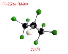 Газ хладон-227ea (ГОТВ) огнетушащее вещество