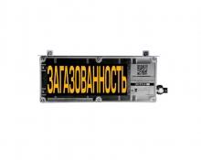 """Оповещатель """"ЭКРАН-С"""" 220В k3 с козырьком"""