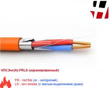 Кабель КПСЭнг(А)-FRLS 1*2*0.2 мм² (200 м)