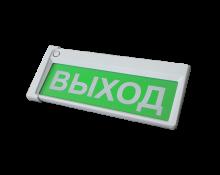Оповещатель свето-звуковой «Призма-Р2М» вар.2 (Радио)