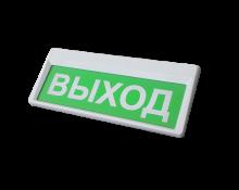 «Призма-301-220П» Световое табло(Сибирский Арсенал)