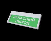 «Призма-302-12» Свето-звуковое «Запасный выход»
