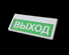 """Световое табло """"Выход"""" призма 301-12"""