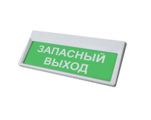 """Световое табло """"Запасный выход"""" призма-301-12-03"""