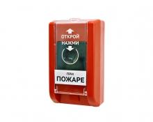 Ручной извещатель охранно-пожарный «ВС-ИПР ВЕКТОР»