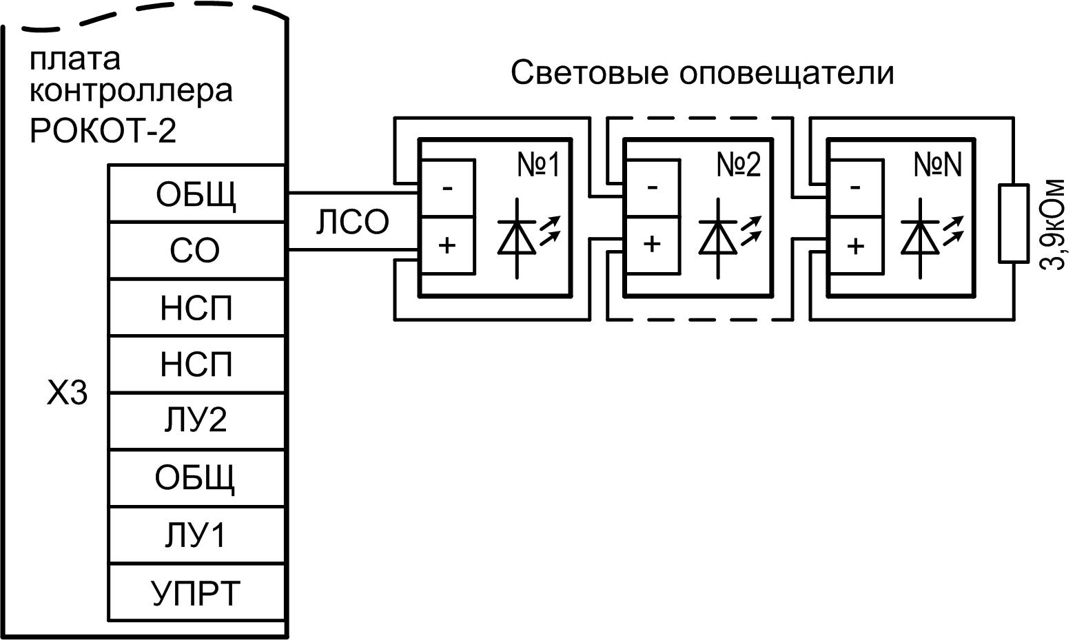 Фотон-9 схема подключения к с2000-4